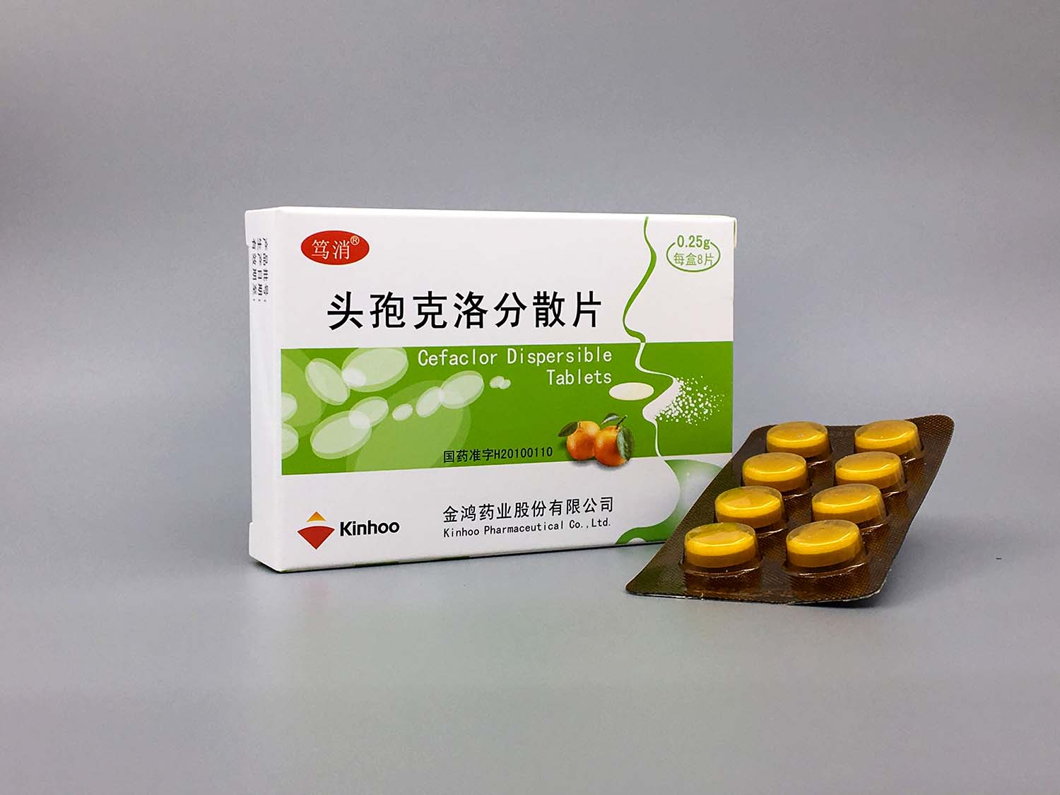 Cefaclor Dispersible Tablets